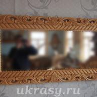 Зеркало резное  Амурские узоры