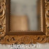 Зеркало Трава - мурава
