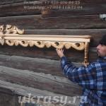 """Деревянный карниз для штор """"Амурский кедрач"""" 2"""