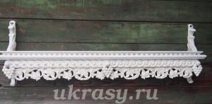 Деревянные резные полки под иконы (белые).