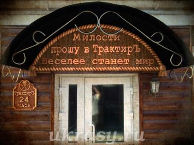 Резная деревянная пригласительная вывеска (проект)